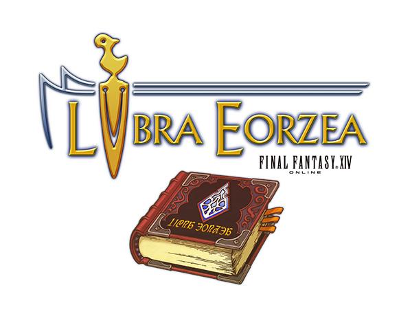 Logo ff14libra