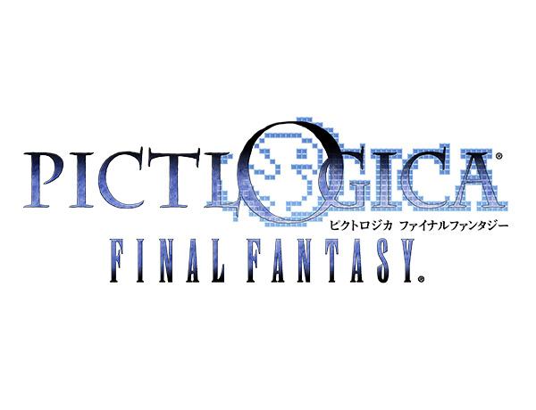 Logo pictlogica