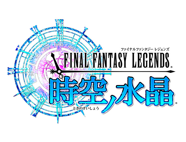 Logo legends r