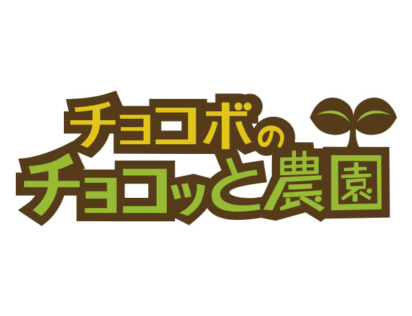 Logo chocobo