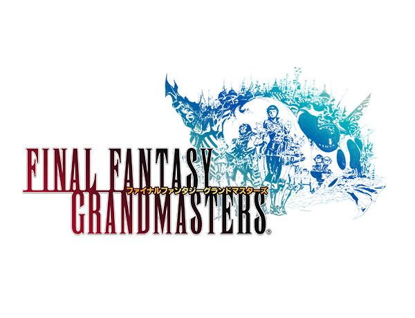 Logo ffgm