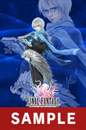Ffsp0155 is