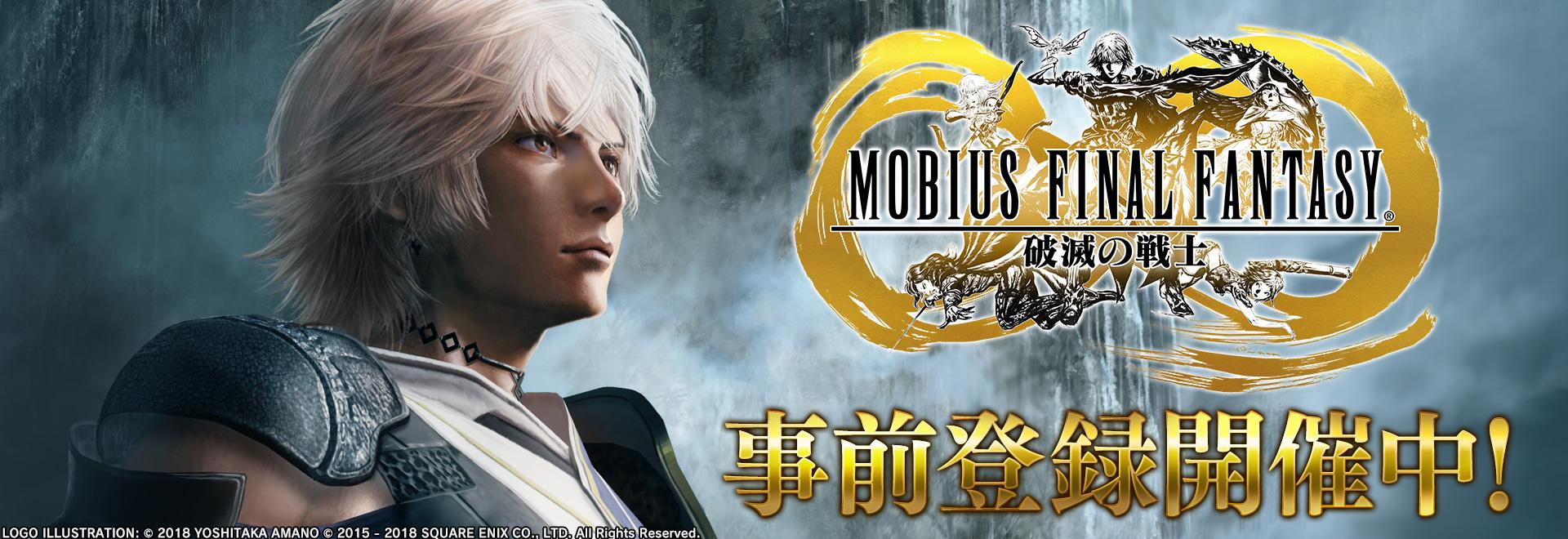 Bn 180330 mobius