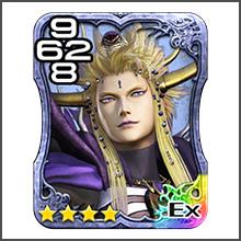 Icon emperor nt