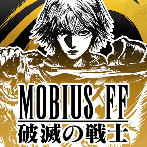 App icon mobius 3