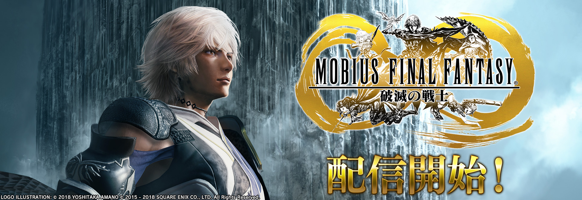 Bn 180427 mobius